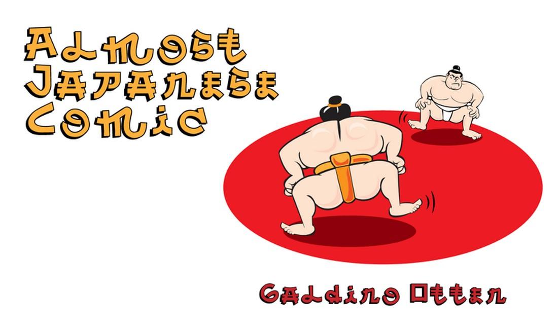 Hampir Jepang - Font Komik Piksel Gratis