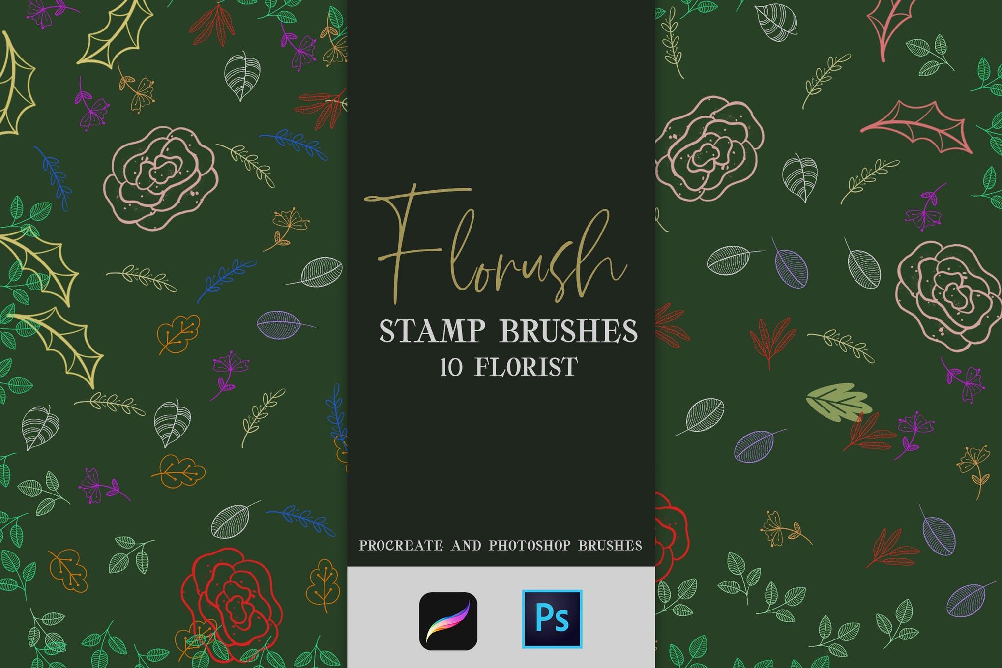 Florush Stamp Brushes