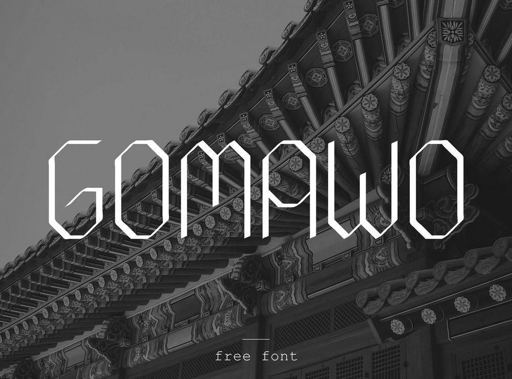 Gomawo - Free Modern Font