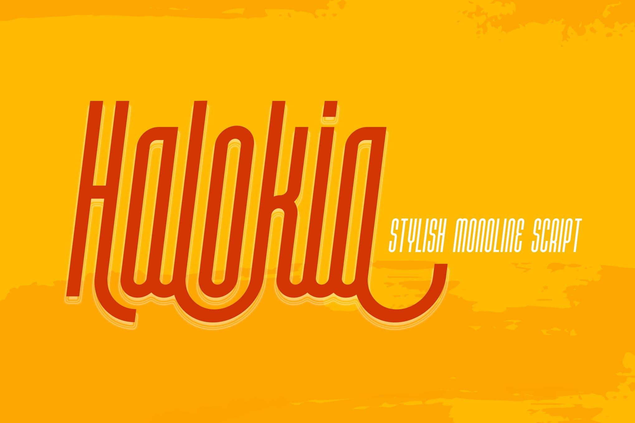 Halokia -condensed font
