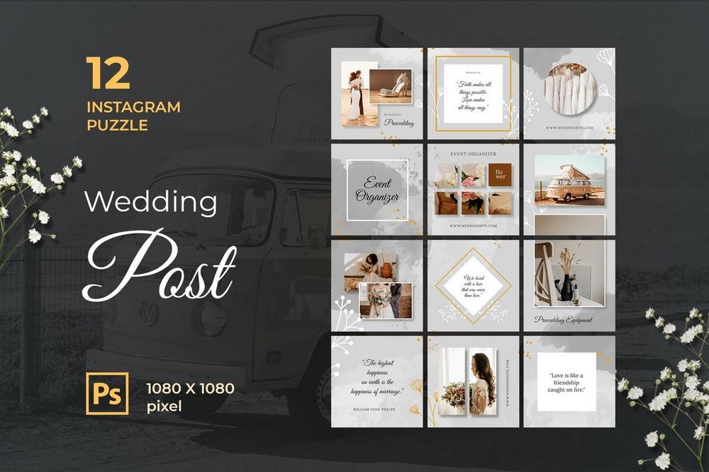 Instagram Puzzle Wedding Grid Template