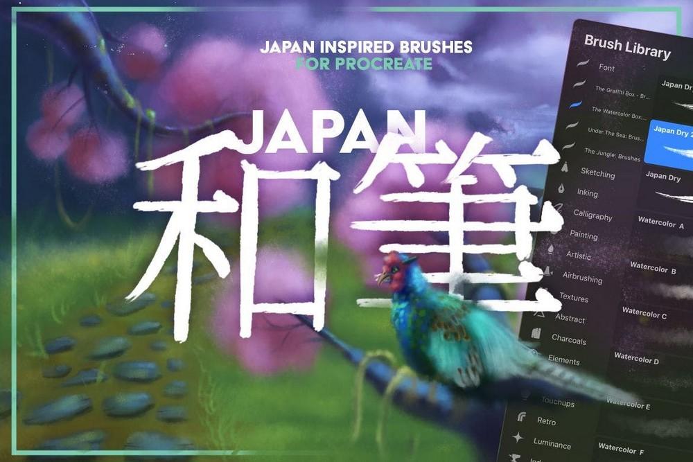 Japan - Professional Procreate Brushes