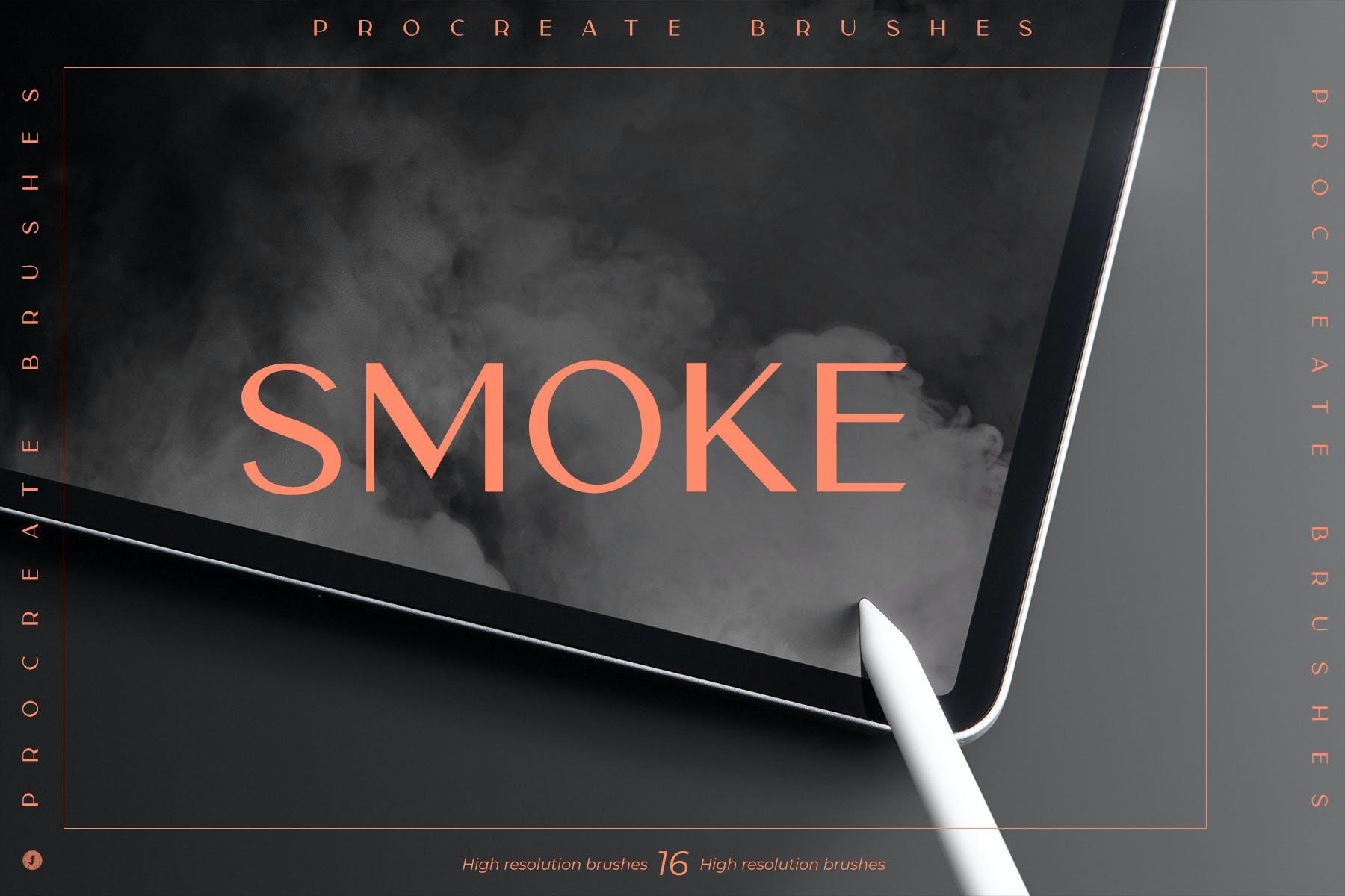 Smoke Procreate Brushes