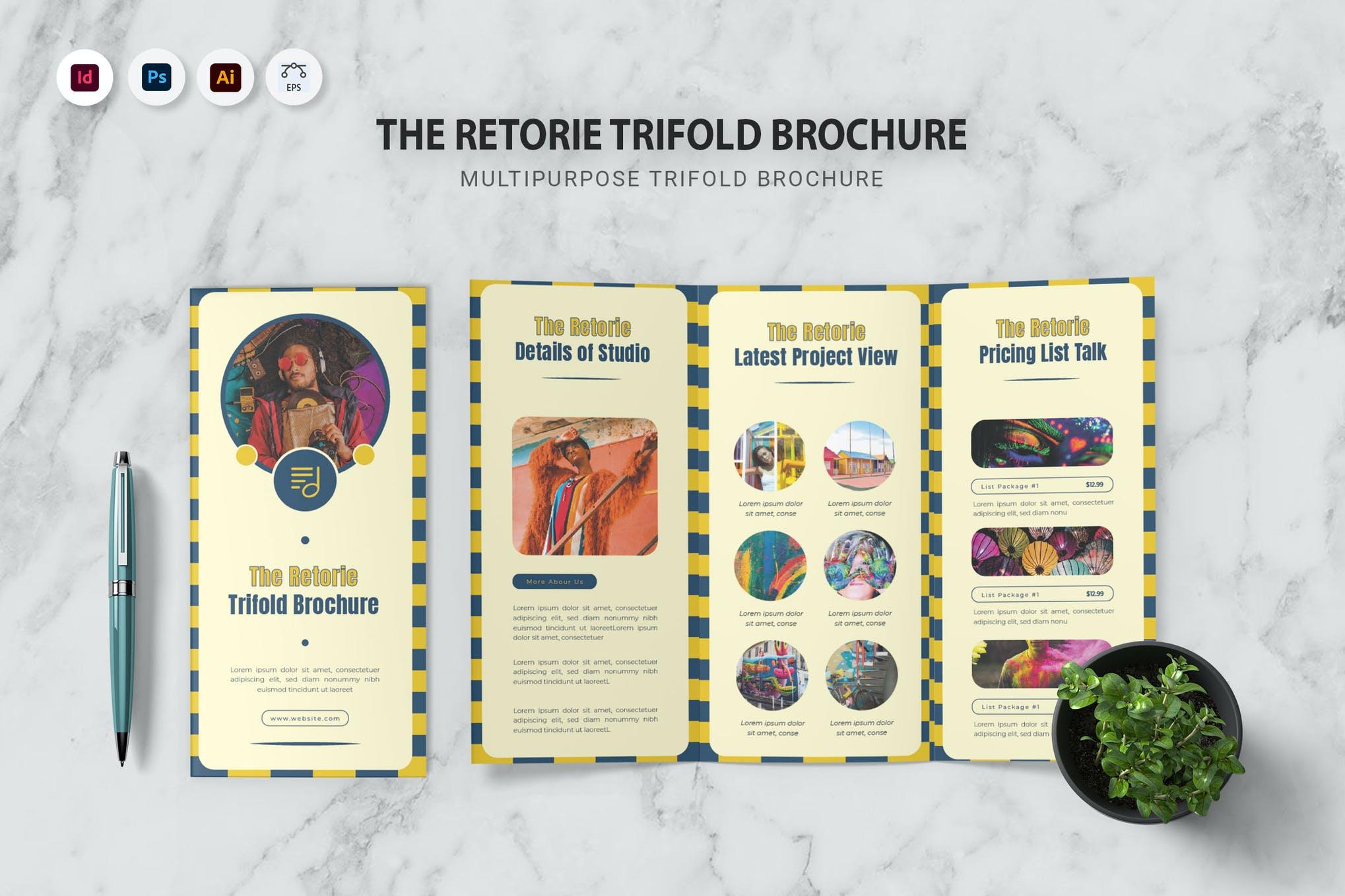 The Retorie Trifold Brochure