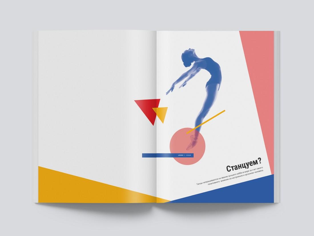 bauhaus brochure 2