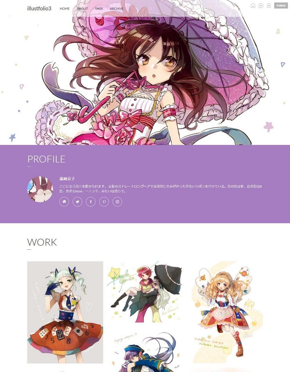 illustfolio3-cute-tumblr-theme
