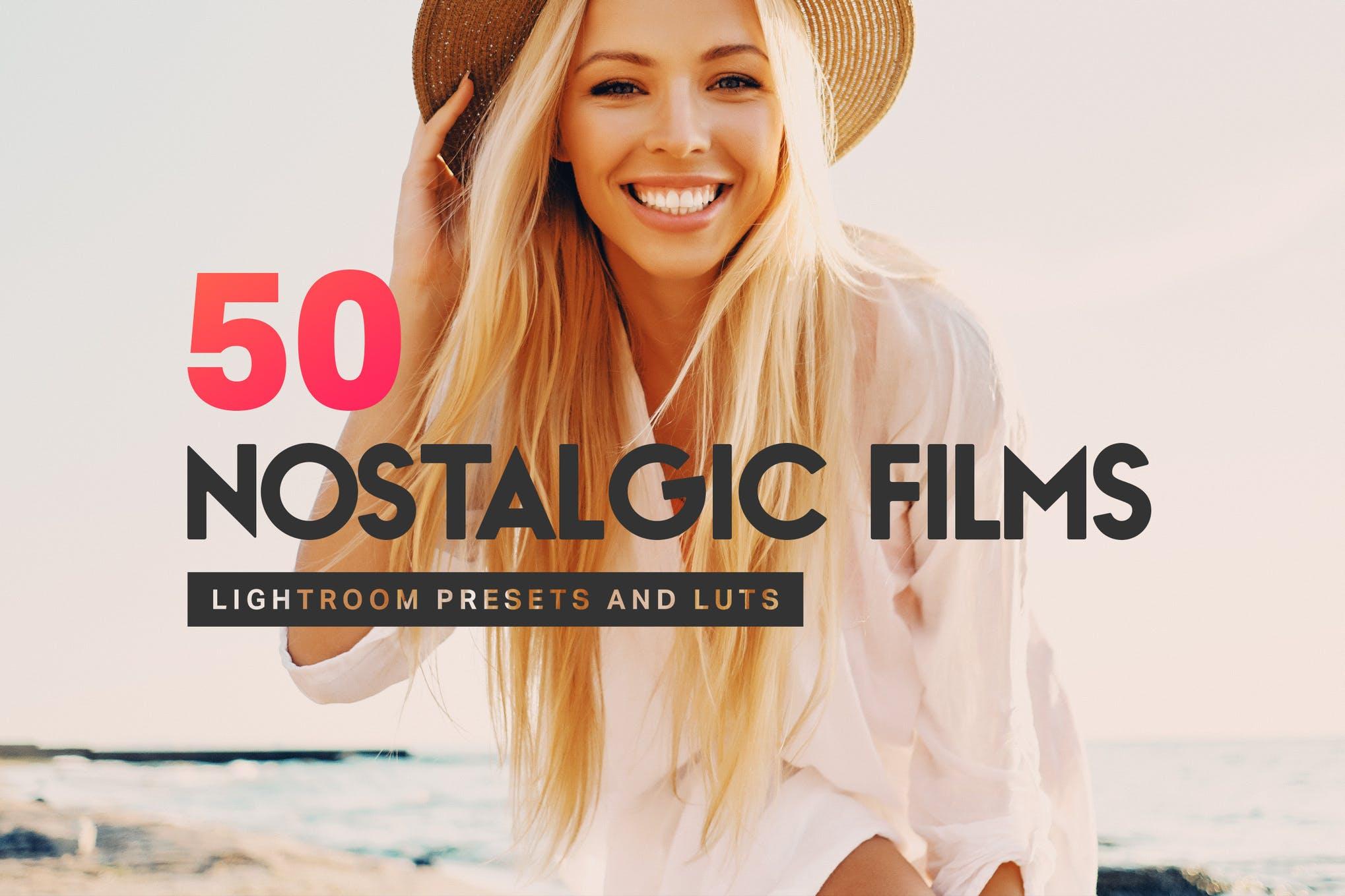 lightroom film presets