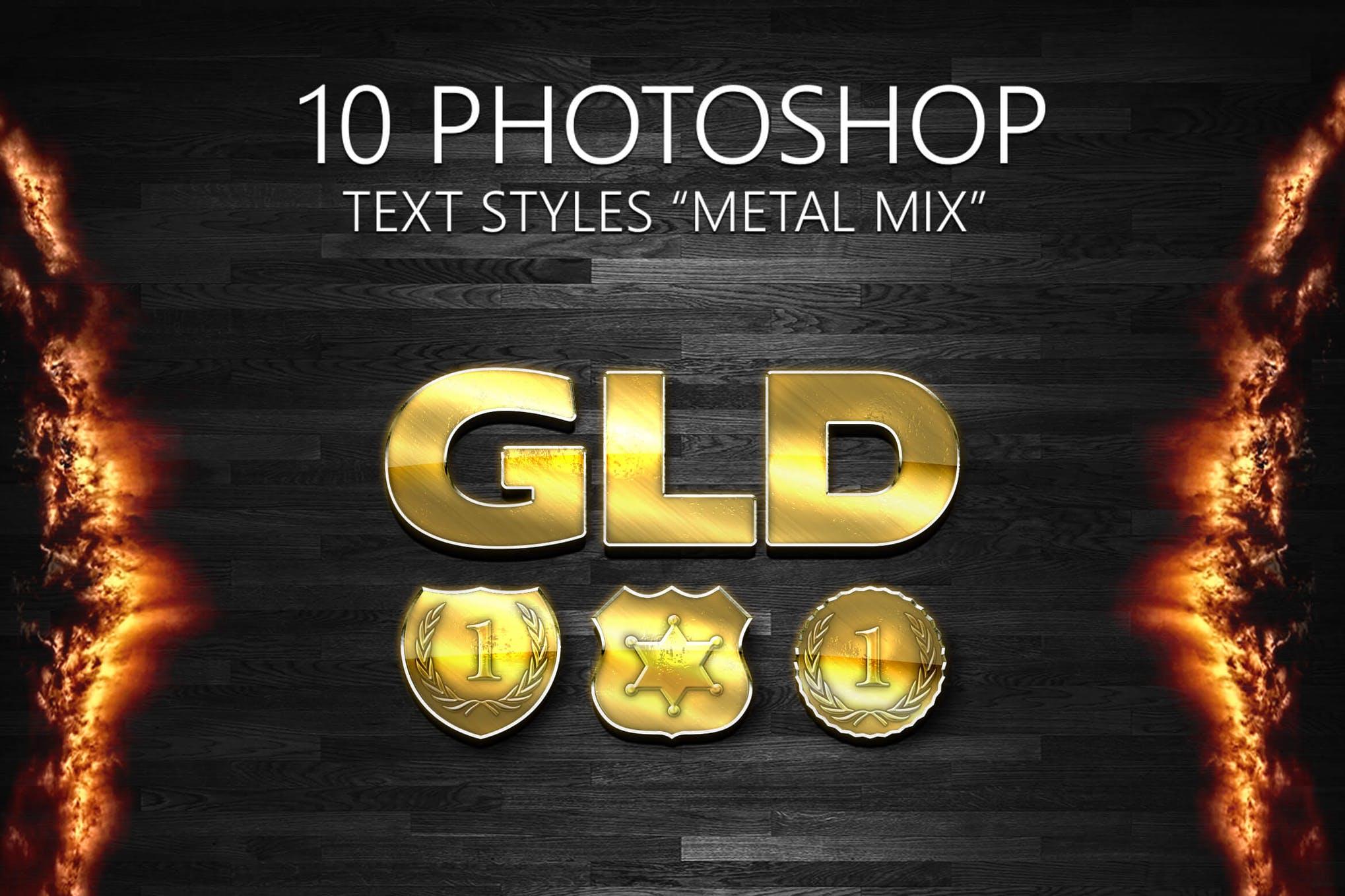 photoshop efek metalik