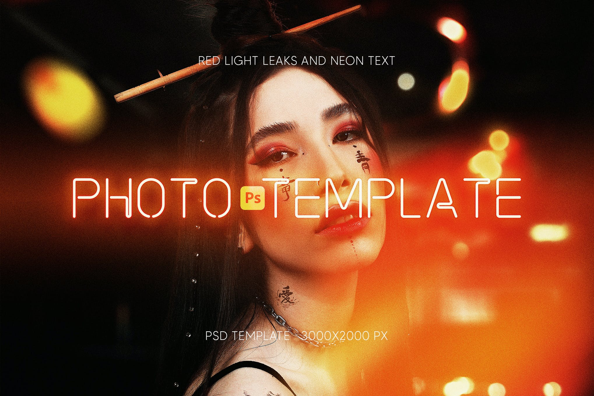 photoshop efek neon
