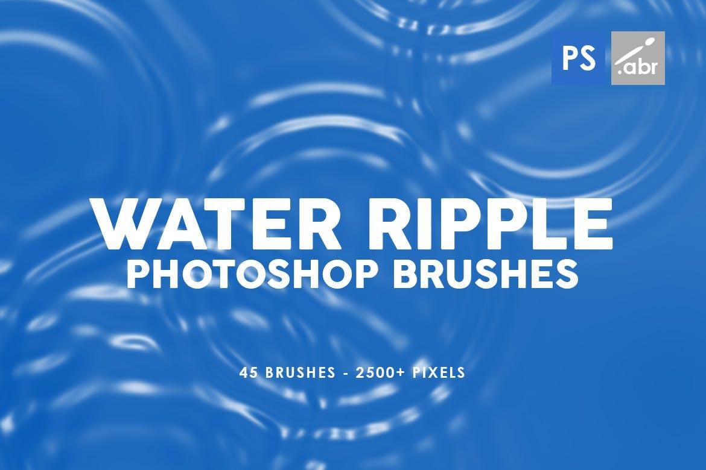 photoshop water ripple