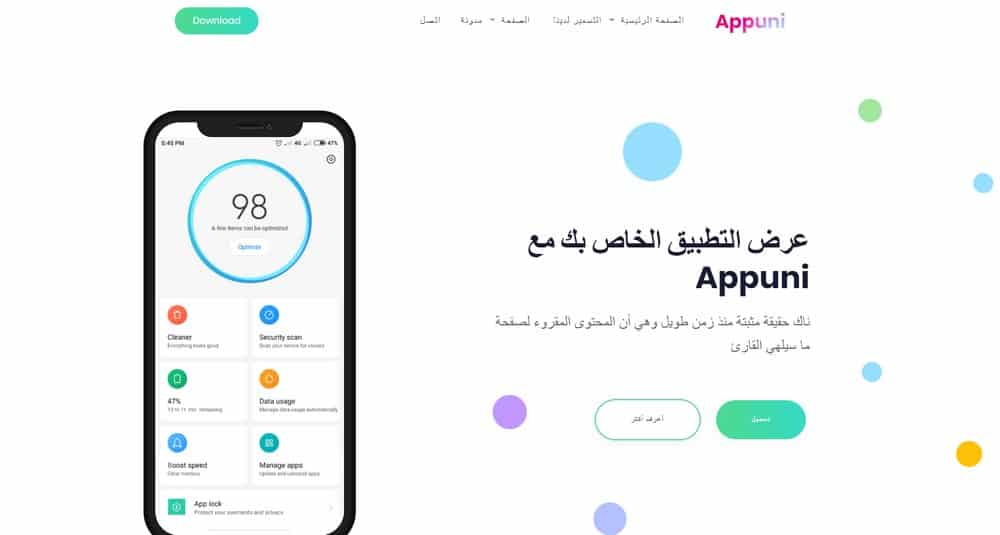 rtl-website-design