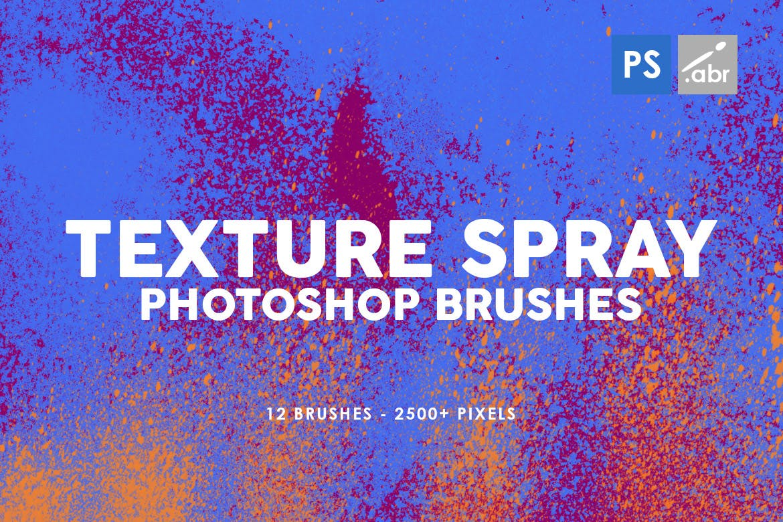 spray paint photoshop