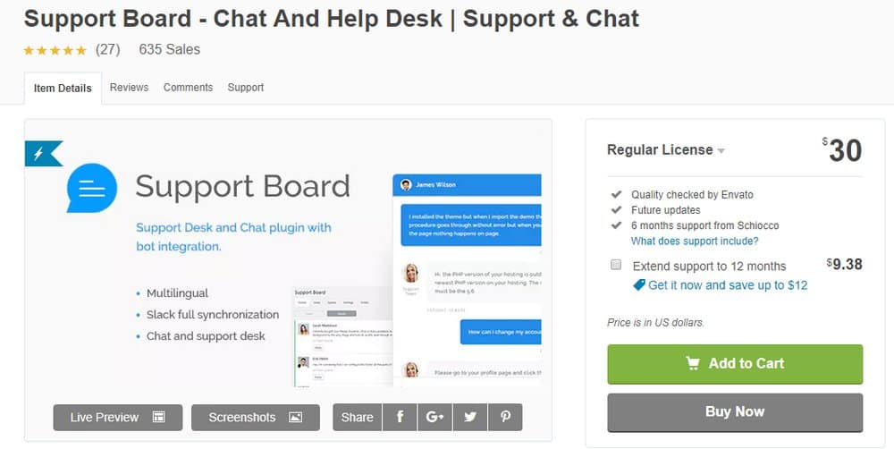 support-board-plugin-1